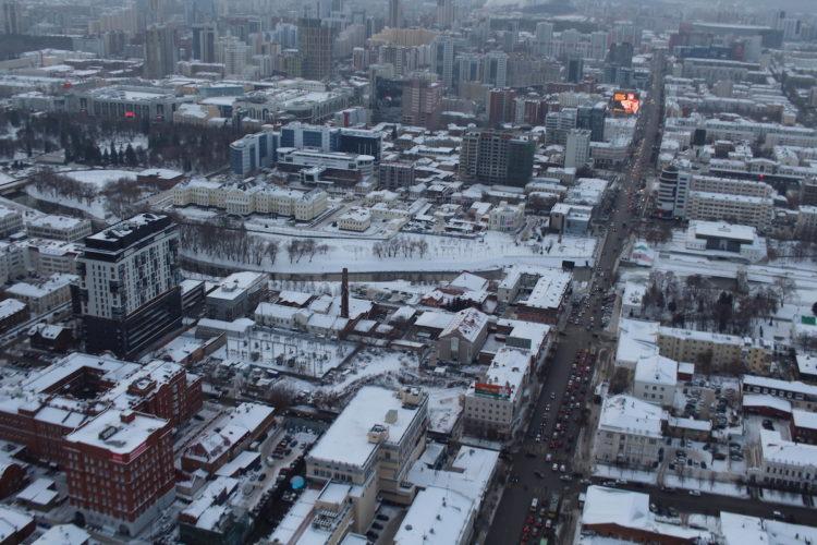 Jekaterinburg im Winter ist nicht der schönste Ort auf Erden