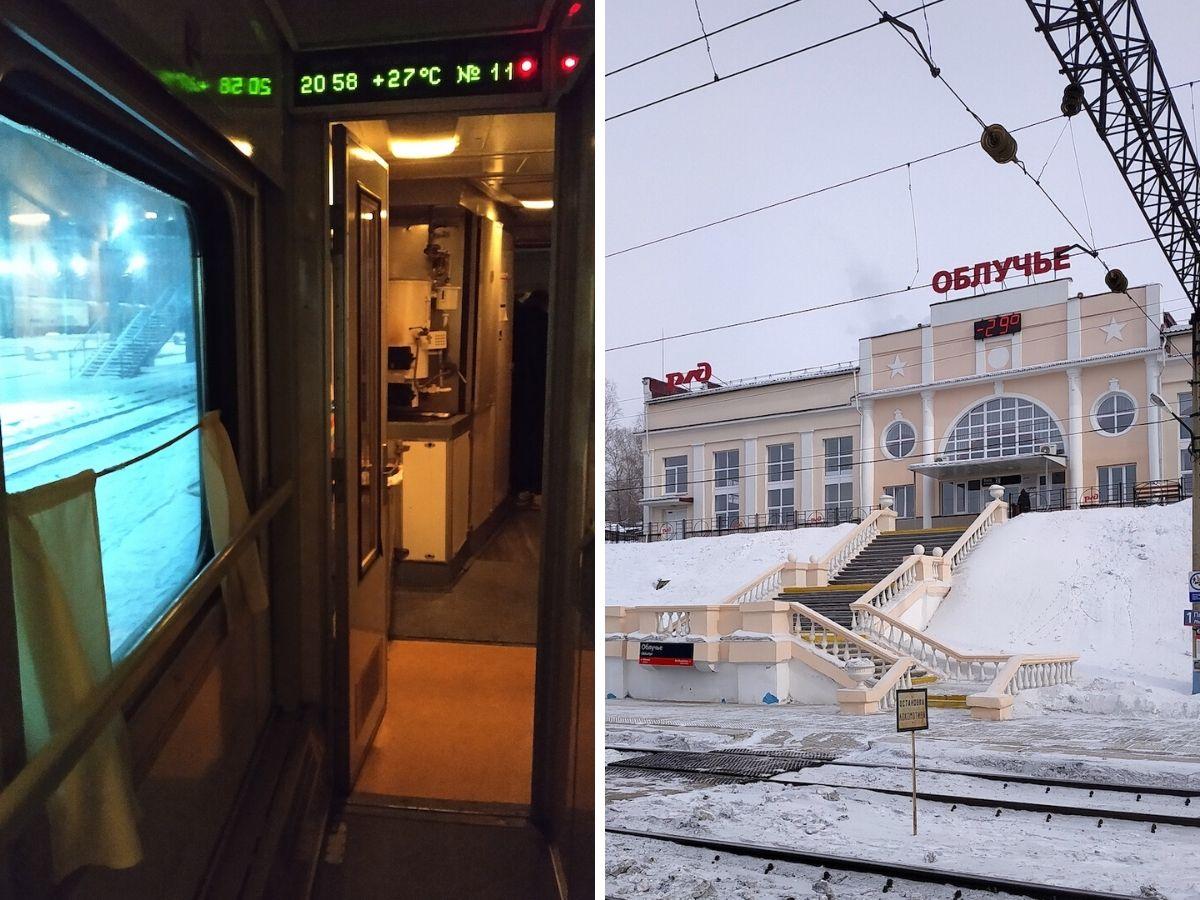 Temperaturunterschiede in Russland