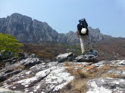 approaching Chimanimani National Park, Zimbabwe
